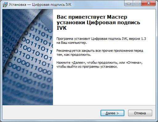 Программа электронное декларирование программу